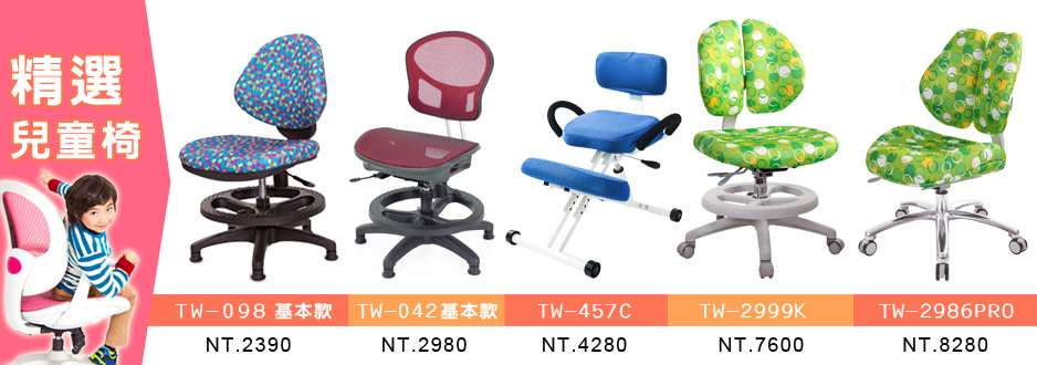 chairkingdom-imagebillboard-beebxf4x0938x0330-m.jpg