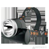 康led頭燈強光充電超亮頭戴式手電筒礦燈戶外打獵夜釣釣魚燈 酷斯特數位3c
