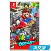 【軟體世界】NS 任天堂 Nintendo Switch 超級瑪利歐 奧德賽 中文版
