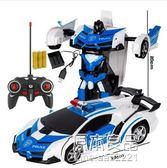 感應變形遙控車金剛機器人賽車模型充電動兒童玩具汽車禮物女男孩YYJ     原本良品