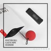 反應球-勞拉之星拳擊速度球減壓球反應球拳擊魔力球搏擊球反應訓練拳速球 糖糖日系