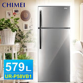 送Hiles 麵包機XBM1028/CHIMEI奇美 579公升變頻雙門冰箱(UR-P58VB1)