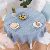 田園棉麻小清新餐桌布餐廳圓形大圓桌布