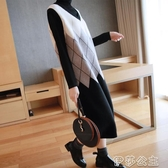 毛衣中長裙 格子針織洋裝女秋冬季中長款過膝寬鬆打底馬甲背心背帶毛衣裙子