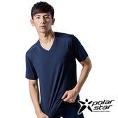 PolarStar 男排汗快乾T恤 深藍 P9103