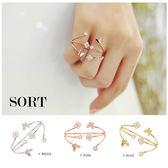 戒指 新款雙指連接款 蝴蝶飛舞繽紛水鑽開口式戒指【1DDR0084】