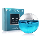 BVLGARI 寶格麗  活力海洋能量男性淡香水(15ml)-國際航空版