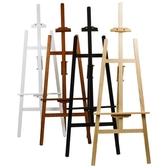 木質展架支架展示架海報架實木架子立式kt板展架廣告架三角掛畫架  ATF