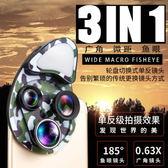 彩繪 手機補光燈 led 美顏 自拍 補光燈 廣角 微距 手機鏡頭