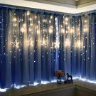窗簾遮光布成品簡約現代臥室雙層公主風鏤空星星飄窗短簾ins 網紅【快速出貨八折優惠】