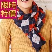 針織圍巾-羊毛毛線防寒秋冬加厚男女圍脖3色61y2[巴黎精品]