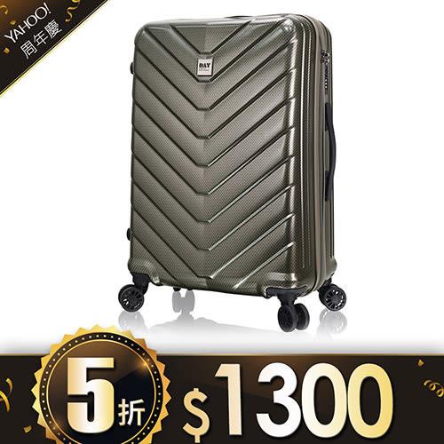 行李箱 旅行箱 AoXuan 20吋 PC霧面抗撞耐刮登機箱Day系列 金灰色