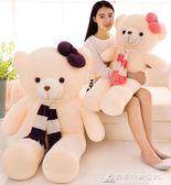 毛絨玩具熊生日禮物情侶1.6米可愛熊貓公仔抱抱熊 酷斯特數位3c igo