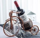 紅酒架擺件創意紅酒杯架家用展示葡萄酒瓶架子創意歐式倒掛掛架 小時光生活館