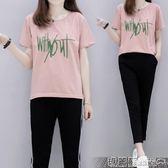 運動裝 夏季休閒運動服套裝夏天時尚韓版短袖短褲兩件套學生套裝   瑪麗蘇