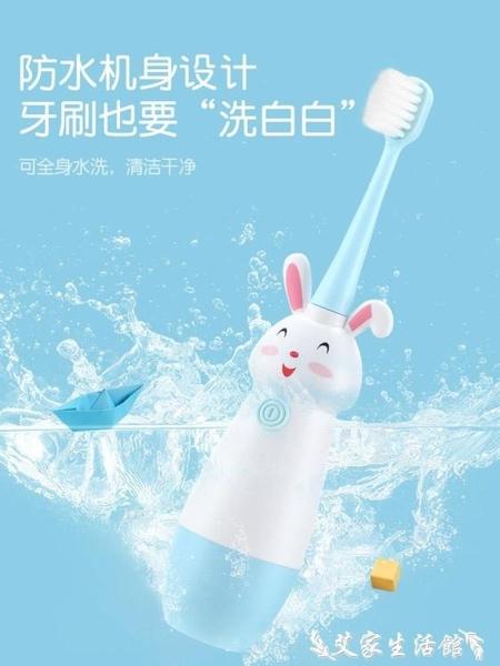 電動牙刷兒童電動牙刷寶寶小孩子幼兒1-2-3-4-5-6-10歲以上軟毛自動牙刷 艾家 新品