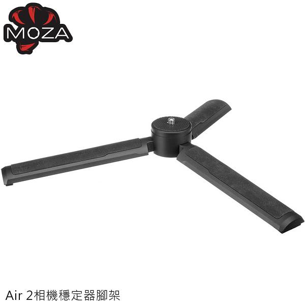 EGE 一番購】MOZA 魔爪【Air 2相機穩定器腳架】原廠專屬配件【台灣公司貨】