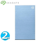 Seagate希捷 Backup Plus Slim 2.5吋 2TB 冰川藍(STHN2000402)