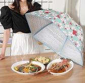 保溫菜罩冬季熱菜防塵保溫罩蓋菜罩家用飯菜餐桌罩子折疊加熱