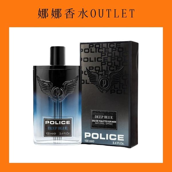 Police deep blue 湛藍男性淡香水 100ml【娜娜OUTLET】