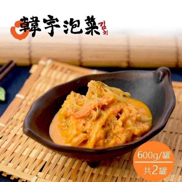 韓宇.黃金翡翠(海帶絲)(600g/罐,共二罐)﹍愛食網