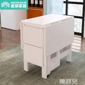 折疊餐桌 白色餐桌椅組合現代簡約小戶型6人伸縮實木家用飯桌折疊圓桌簡易 MKS韓菲兒