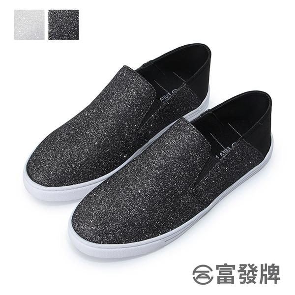 【富發牌】湖水波光粼粼懶人鞋-黑/白 1BW58