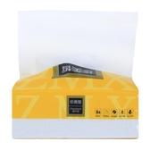 原木抽紙34包面巾紙整箱批發嬰兒紙巾衛生紙