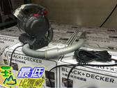 [COSCO代購] BLACK+DECKER 12V CAR VAC 百工小蝸牛車用吸塵器 MODEL PD1200A  _C109073