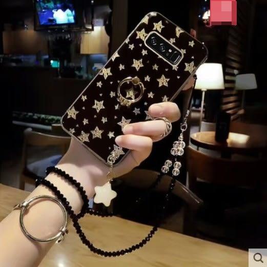 三星/SamSung S9+ G9650 星星手機套 Galaxy S8/S8+ 韓國風手機殼 三星Note8 防摔保護手機殼