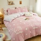 卡通床包 緹花牛奶絨 HELLO KITTY 雙人床包組 5尺 加絨床包 KT床包 迪士尼 床包 被套 正版授權