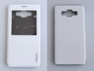 ROCK Samsung GALAXY A7 側翻手機保護皮套 融系列 白色可選