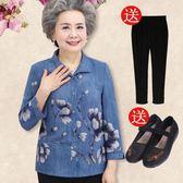 老年人春裝女60-70歲媽媽裝長袖服裝奶奶春秋薄款外套老人衣服80【快速出貨超夯八折】