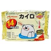 快樂小白熊暖暖包(黏貼型)10個入【小三美日】