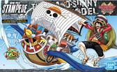 組裝模型 海賊王偉大的船艦收藏輯 帝王企鵝飛行裝千陽號 劇場版奪寶爭霸戰STAMPEDE TOYeGO 玩具e哥