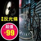 腳踏車用品 高亮度自行車