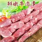 【南紡購物中心】【老爸ㄟ廚房】中秋烤肉特...