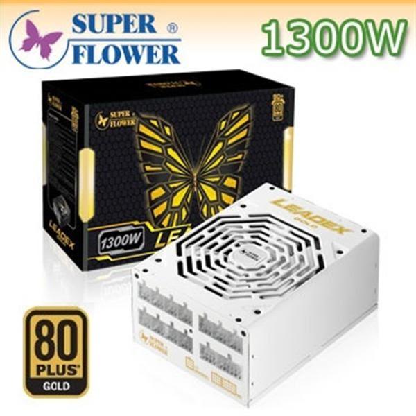 【綠蔭-免運】振華Leadex 1300W POWER-80PLUS 金牌 全模組化