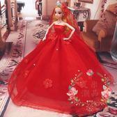 芭比娃娃 - 單個新娘女童女孩禮物