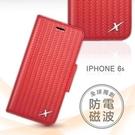 【現貨】戀上 iPhone 6 / 6S 4.7吋 精緻編織紋真皮皮套 電磁波防護 手機殼 側掀皮套 可插卡