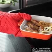 快速出貨 抗熱手套 2只防燙硅膠微波爐加棉隔熱手套烤箱耐高溫廚房防熱五指【2021新年鉅惠】