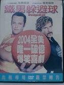 影音專賣店-E06-003-正版DVD*電影【鐵男躲避球】-班史提勒*文斯范恩