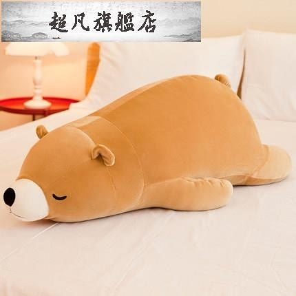 玩偶公仔 可愛毛絨玩具公仔床上趴趴熊長條睡覺抱枕布娃娃女孩兒童禮物玩偶Ps:90公分