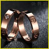 戒指  時尚鍍玫瑰金戒指創意食指情侶戒指尾戒