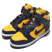 【六折特賣】Nike 休閒鞋 Wmns Dunk Retro QS 黃 藍 原版配色 運動鞋 女鞋【PUMP306】 854340-700