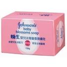 嬌生嬰兒淡雅馨香潤膚香皂150g X2入...