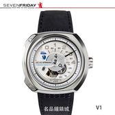 SEVENFRIDAY V1錶 時尚銀自動上鍊機械錶50mm