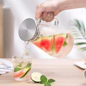 冷水壺 富光冷水壺玻璃涼水壺大號容量套裝防爆耐熱耐高溫家用加厚茶水杯 玩趣3C