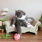 貓抓板沙發款貴妃榻豪華大號貓抓板爬架帶窩立式不掉屑貓磨爪玩具 夏洛特 LX