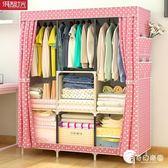 簡易衣柜布藝布衣櫥組裝鋼管加固鋼架